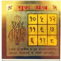 guru yantra
