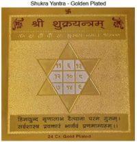 shree shukra yantra